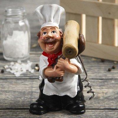 Кухонный Рай -Аксессуары,Хранение,Готовка,Подставки !  — Открывашки — Аксессуары для кухни