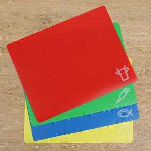 Набор досок разделочных прямоугольных гибких Доляна, 38?30 см, 4 шт, цвет МИКС