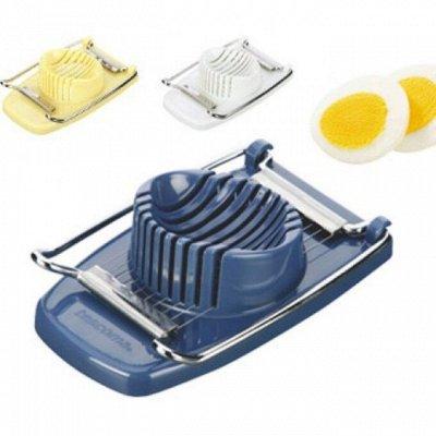 Фикс Прайс на Хозы и Посуду, Товары от 9 руб.  — Яйцерезки — Аксессуары для кухни