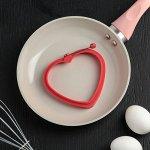 Форма для яичницы и блинов «Сердце», 11 см, цвета МИКС