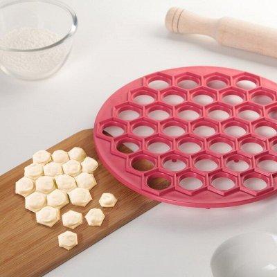 Фикс Прайс на Хозы и Посуду, Товары от 9 руб.  — Формы для лепки — Аксессуары для кухни