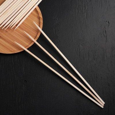 Фикс Прайс на Хозы и Посуду, Товары от 9 руб.  — Шпажки, пики, шампуры — Аксессуары для кухни