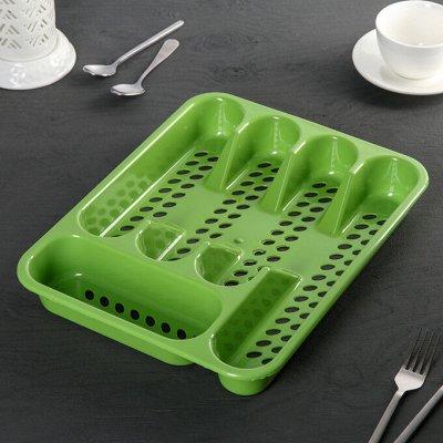 Фикс Прайс на Хозы и Посуду, Товары от 9 руб.  — Лотки для столовых приборов — Системы хранения