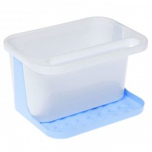 Подставка для моющих средств, цвет бело-голубой