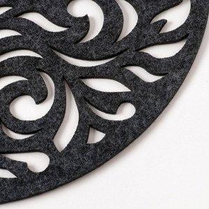 "Салфетка декоративная Доляна""Узоры"" цвет тёмно-серый ,d 30 см, 100% п/э, фетр"