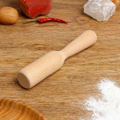 Фикс Прайс на Хозы и Посуду, Товары от 9 руб.  — Толкушки — Аксессуары для кухни