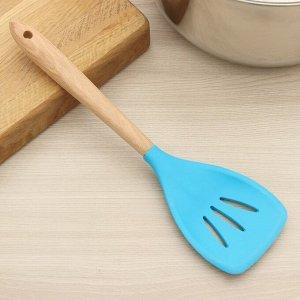 Лопатка с прорезями «Домашнее тепло», 29,5 см, цвет МИКС