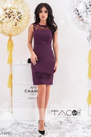 Облегающее платье с узорами