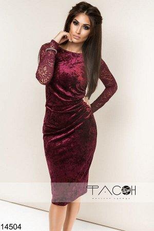 Коктейльное платье с гипюром