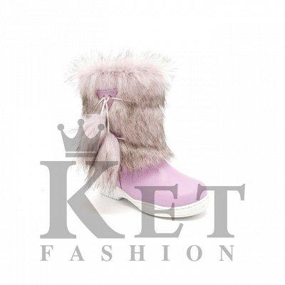 KET 👑👑👑 Шикарные унты для всей семьи! Готовим ножки к зиме)) — Детская коллекция — Для детей