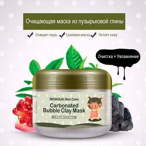 Очищающая пузырьковая маска Carbonated Bubble Clay Mask,100 г.