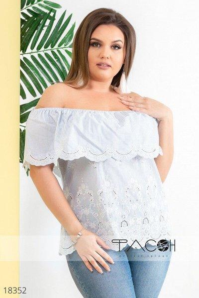 ТМ ФАСОН-98 Новинки ЛЕТА🌺 — Большие размеры 48-64(5) — Повседневные платья
