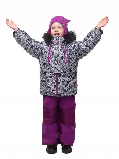 ♥ Наличие! Уют для дома, трикотаж для детей и взр., шапки — Верхняя одежда детская, костюм Нано (Канада)! — Верхняя одежда
