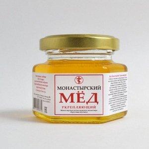 Мёд монастырский «Укрепляющий» 140г