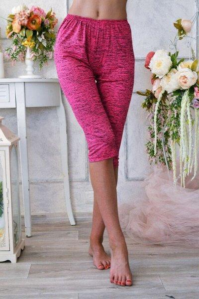 Красивая одежда из сундучка! — Женские леггинсы и шорты — Повседневные шорты