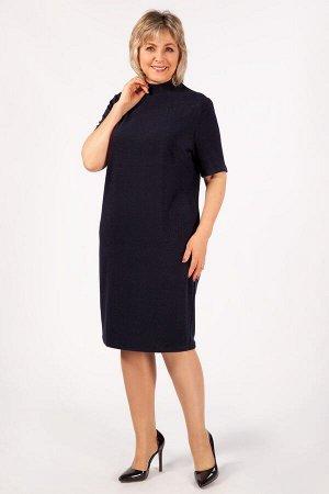 Платье Беатрис темно-синий