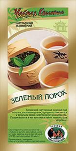 Приятного чаепития с РЧК!  — Зеленые чаи Китай — Чай