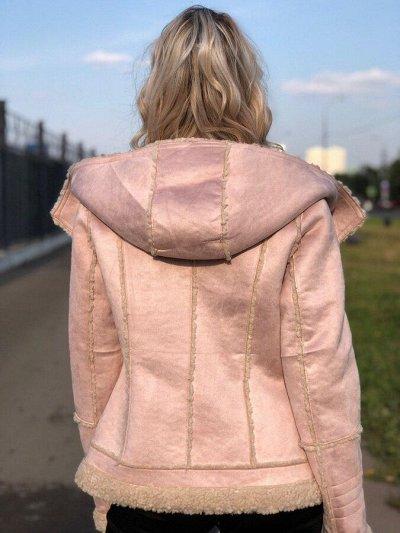 Распродажа шуб-6!!!  Начало сезона,пока старые цены!!!  — Куртки — Кожаные куртки