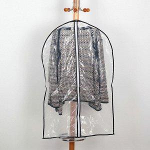 Чехол для одежды 60?95 см, PE, прозрачный