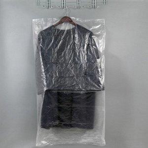 Набор чехлов для одежды 65?110 см, 6 шт, прозрачный