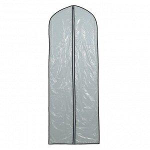 Чехол для одежды 60?160 см, PE, прозрачный 565764