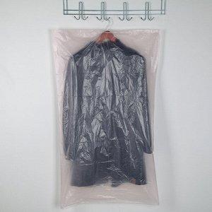 Набор чехлов для одежды ароматизированный «Лаванда», 65?110 см, 2 шт, цвет розовый