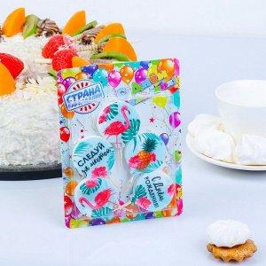 """Набор свечей в торт """"Фламинго"""". размер 1 свечи 4?4.4см. 5 шт"""