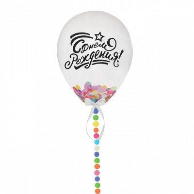 Празднуем День рождения! — Полимерные шары — Аксессуары для детских праздников