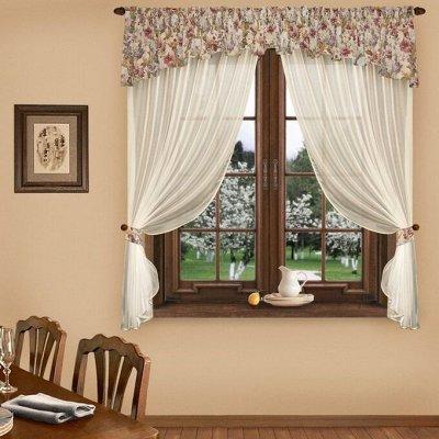 Шторы и текстиль для дома от Нивасан/Новинки/Акции — Занавески — Интерьер и декор