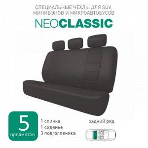 Чехлы Carfort NeoClassic комплект для заднего дивана, черный, 5 предм.(1/10)
