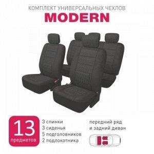 Чехлы Carfort Modern с поясничной подушкой, комплект, черный, 13 предм.(1/5)