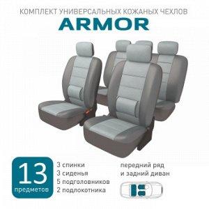Чехлы CARFORT Armor кожаные, с большой поясн. подушк., комплект, серый, 13 предм.(1/5)