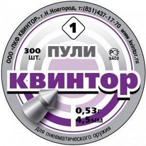 Пуля пневматическая 4,5 мм Квинтор (300 шт) острая головка