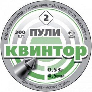 Пуля пневматическая 4,5 мм Квинтор (300 шт) острая головка/насечка