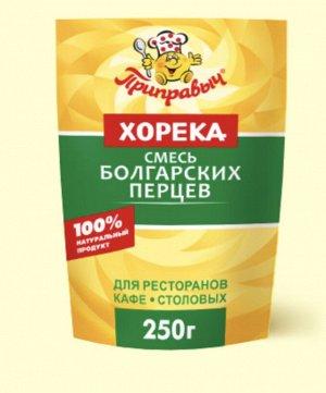 Смесь болгарских перцев, 250 г