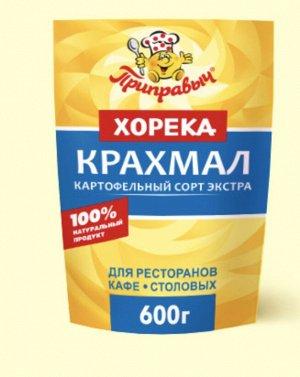 Крахмал картофельный сорт экстра, 600 г