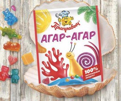 Продукция для детей от ПРИПРАВЫЧа - Полезно, вкусно и быстро — Агар-Агар — Мармелад и зефир