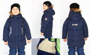 Одежда детская 5600723 Зима-Мех MODA Темно-Синяя