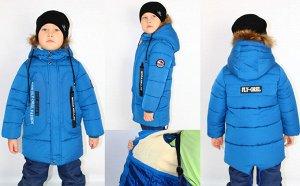Одежда детская 5600723 Зима-Мех MODA Синяя