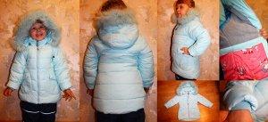 Одежда дет. 745902081-1 Зима-Мех Голубая