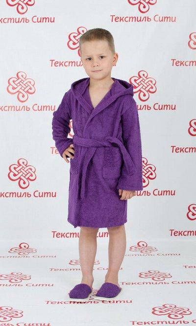 Мадам Плюшкина. — Махровые халаты, мужские банники, полотенце для кухни — Одежда