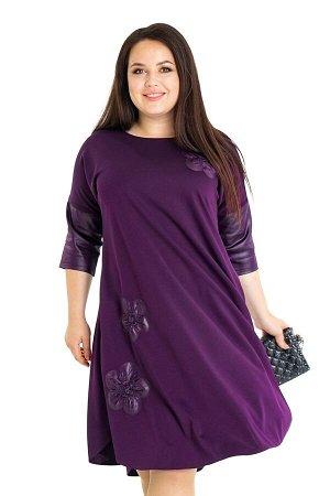 Платье-9173
