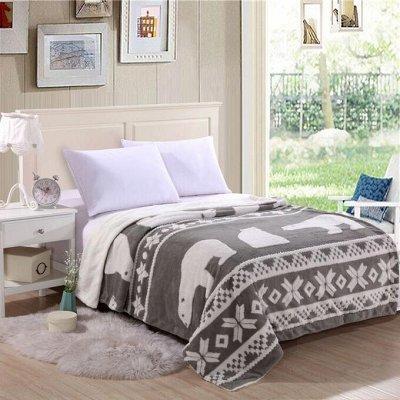 ВСЕ В ДОМ: Любимая быстрая закупка — MIX HOME ТЕКСТИЛЬ — Спальня и гостиная