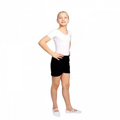 🥇Со спортом по жизни ⛹️♂️+Туризм, выдаём заказы бесплатно! — Одежда для спорта — Шорты