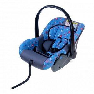 Автокресло Safe+, группа 0+, цвет синий «Любимый сыночек»