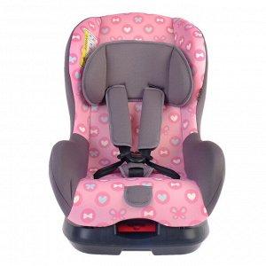 Автокресло Support, группа 0+/1, цвет розовый/серый «Розовые мечты»