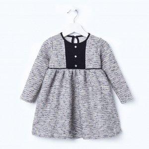 """Платье для девочки """"Крем и карамель"""", цвет серый/белыйДПД125240м"""