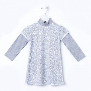 Платье для девочки, цвет серый меланж/белый, рост 92 см