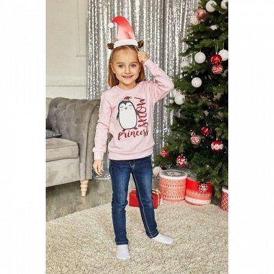 Одежда для девочек KAFTAN2 — Толстовки, свитшоты и свитера — Одежда для дома