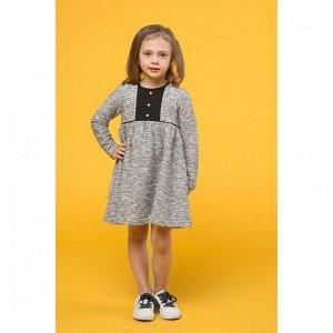 Платье для девочки «Крем и карамель» цвет серый/белый